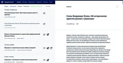 """Публикуется впервые: """"Закарпатское народонаселение """"весьма стремится к Советскому Cоюзу..."""""""