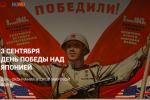 Брань Сталина. Американский историк – о причинах Второй мировой