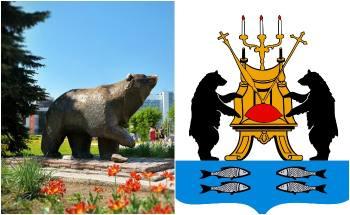 Что означают медведи на гербах различных городов, и Отчего образ русского мишки далек от Винни-Пуха