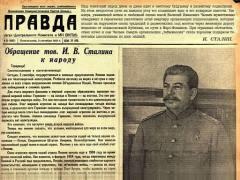 ФСБ рассекретила документы о планах Японии по нападению на СССР