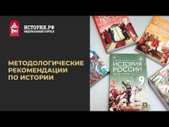 Владимир Мединский: Нам необходимы люд с критическим мышлением