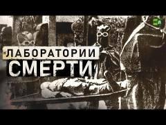 Япония готовилась применить бактериологическое оружие против СССР в июне 1945-го