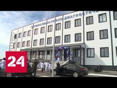 Минобороны передало музеям Юга России военные знамена фронтовой поры