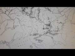 РАН опубликовала электронную карту археологических монументов России