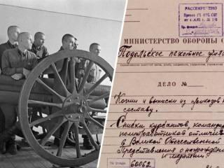 Министерство обороны рассекретило документы о подвигах подольских курсантов