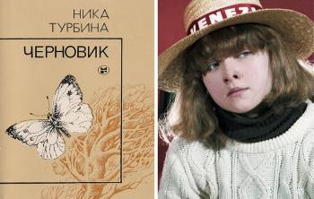 Изумительные способности и трагические судьбины советских детей-вундеркиндов